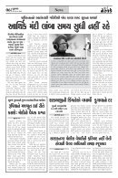 16-08-013 - Page 7