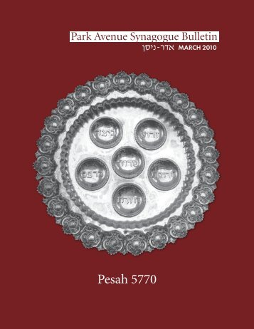 Pesah 5770 - Park Avenue Synagogue