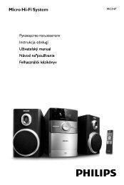 Micro Hi-Fi System - Progres