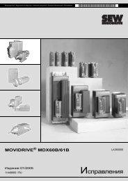 MOVIDRIVE B - ??????????? - 11448660.pdf