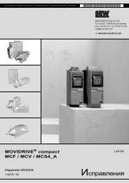 MOVIDRIVE compact MCF MCV MCS4_A - ???????????
