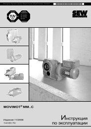 MOVIMOT C - ?????????? ?? ???????????? - 11441453.pdf