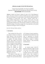 Adhesion strength of Al2O3/Mo-Mn interfaces