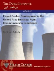 ExPoRT ConTRol DEvEloPmEnT In THE UnITED ARAB ... - CILT UAE