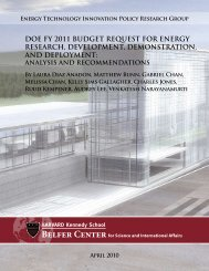 DOE FY 2011 Budget Request for Energy Research, Development ...