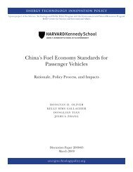 China's Fuel Economy Standards for Passenger Vehicles: Rationale ...