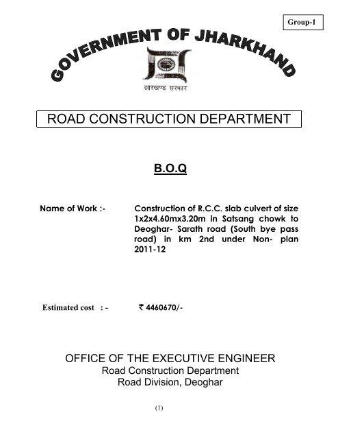 road construction department - Information & Public