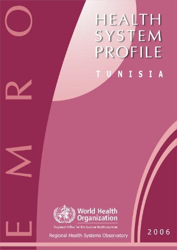 Tunisia - What is GIS - World Health Organization