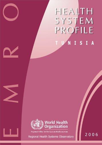 Tunisia - What is GIS - World Health Organization