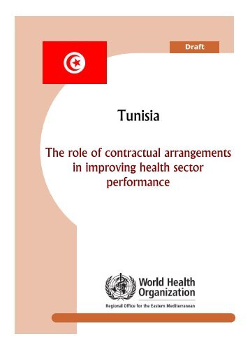 Tunisia : Country Studies - What is GIS