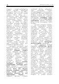 enisa da sagnobrivi Sinaarsis integrirebuli swavlebis ... - Page 2