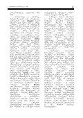 enisa da sagnobrivi Sinaarsis integrirebuli swavlebis ... - Page 3