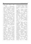 enisa da sagnobrivi Sinaarsis integrirebuli swavlebis ... - Page 6