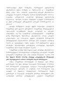 saxelmZRvanelo gamoicema euTos erovnul umciresobaTa ... - Page 6