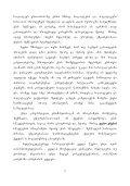 saxelmZRvanelo gamoicema euTos erovnul umciresobaTa ... - Page 7