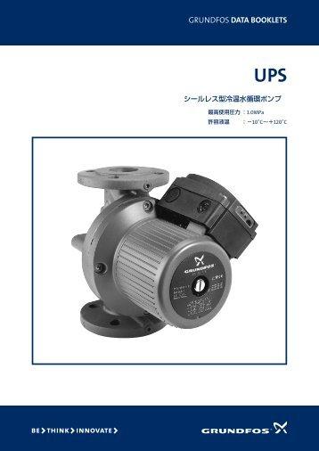 UPS 40-30 - Grundfos