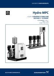 Hydro MPC - Grundfos