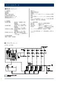 Hydro MPC - Grundfos - Page 4