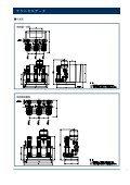 Hydro MPC - Grundfos - Page 7
