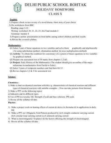 dps jodhpur holiday homework for class 9