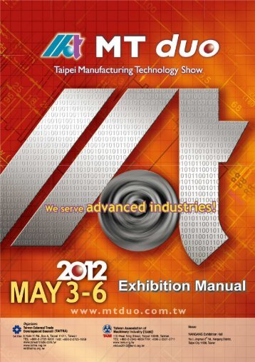 2012 MT duo Exhibitor Manual - System Maintenance