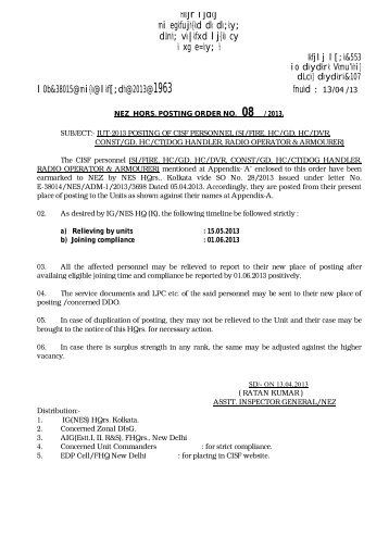 IUT-2013 Posting of CISF personnel