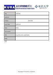 Title 2005/2006 Author(s) Citation 金沢大学附属図書館概要, 2005 ...