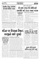 17-08-2013 - Page 2