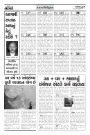17-08-2013 - Page 7