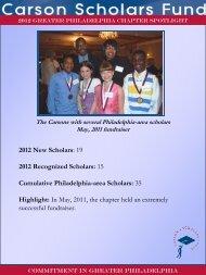 Philadelphia Chapter Spotlight - Carson Scholars Fund