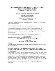 Alpha Chi Scholarship - Blytheville Public Schools