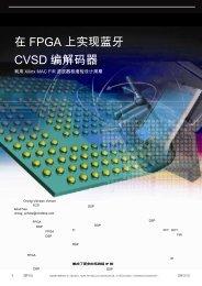 Implementing Bluetooth CVSD Codec on an FPGA 在FPGA ... - Xilinx