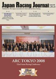 Vol.16 No.6 (December 2008) - Horse Racing in Japan