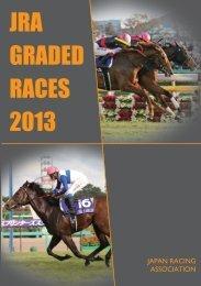 2013 JRA Graded Races Guidebook (PDF / 22MB) - Horse Racing ...