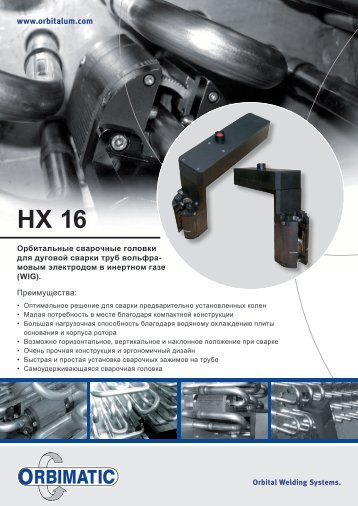 HX 16