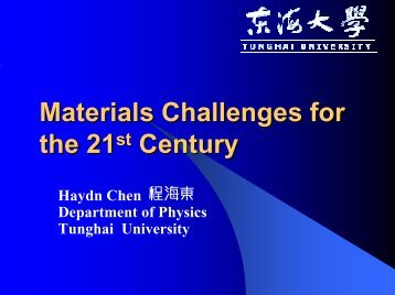 Materials Challenges for the 21st Century