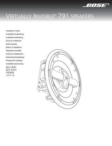 Gmc Electrical Diagrams