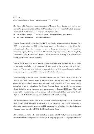 JALT2012 Summary of Rosetta Stone Presentations on Oct. 13 ...