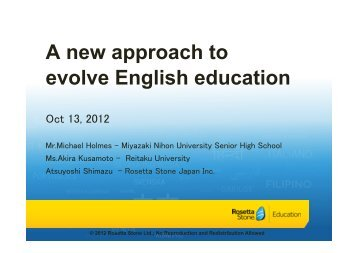 A new approach to evolve English education - Rosetta Stone