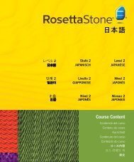 Course Content - Rosetta Stone