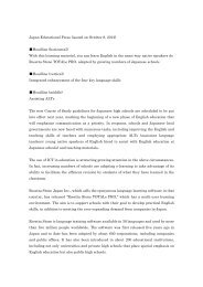 Japan Educational Press Eng for web - Rosetta Stone