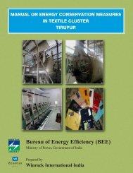 Tirupur (Textile Industries) - Sameeeksha