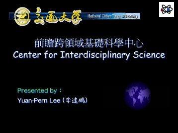 2010-03 Report - 理學院