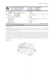 (19) 대한민국특허청(KR) (12) 등록특허공보(B1) - Questel