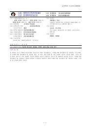 (19) 대한민국특허청(KR) (12) 공개특허공보(A) - Questel