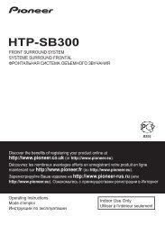 HTP-SB300