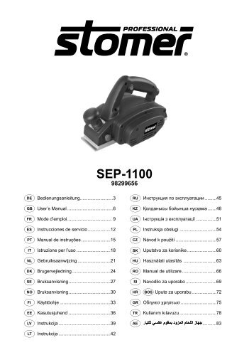 Manual SEP-1100 (a1-a4_1).indd - Stomer