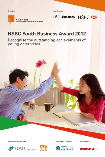 HSBC Youth Business Award 2012 - Cedars