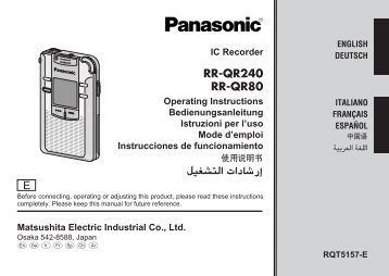 RR-QR240 RR-QR80 E - Panasonic New Zealand Support Site