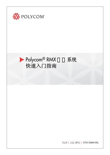 mgc 50 100 installation polycom support rh yumpu com Polycom Conference Phone Polycom 6000 Manual